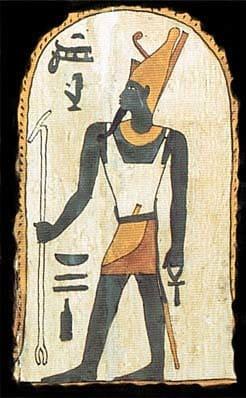Атум. Міфологія Давнього Єгипту