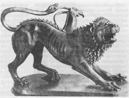 Прадавній період Історії Італії. Історія Давнього Риму